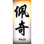 page-chinese-characters-names.jpg