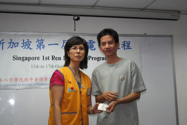 RDX - 1st RDX Program - Graduation - RDX-G060.JPG