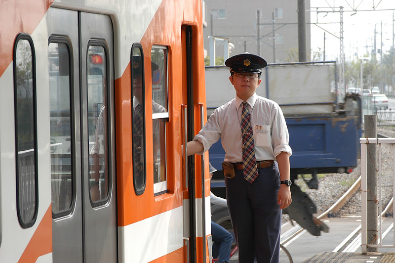 Train Driver. Tokyo