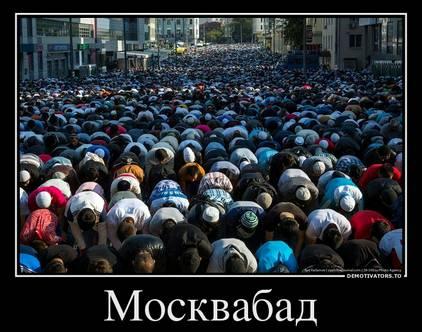 Фото: Москвабад