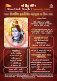 Shree Hindu Temple has organised a special 108 Shivling Rudrabhishek Maha Puja & Shiv Katha on the last day of Shravan Mas 2017.  Date: Monday 21 August 2017 Time: 9am to 6pm Lunch: 1pm Dinner: 7pm  To take part in this auspicious ceremony £101 donation will be required. All pooja samigri will be provided by the Mandir.  Please contact Mandir office for more details and to take part in this pooja ceremony.  Tel: 0116 246 4590 or email us info@shreehindutemple.net