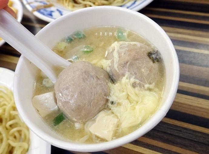 9 陳家涼麵 24小時營業