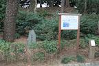 江戸城:松の大廊下跡