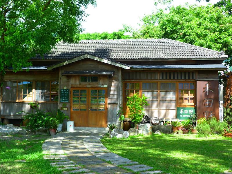 Hualien County. De Liyu lake à Guangfu, Taipinlang ( festival AMIS) Fongbin et retour J 5 - P1240367.JPG
