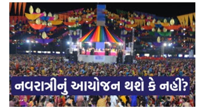 navaratri aayojan babat news report