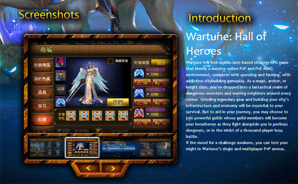 Webgame Thần Khúc sắp có phiên bản di động 2