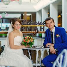 Wedding photographer Igor Trubilin (TokyoProse). Photo of 04.10.2015