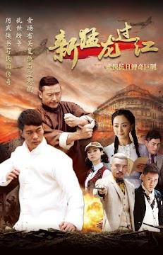 Tân Mãnh Long Quá Giang (THVL1)