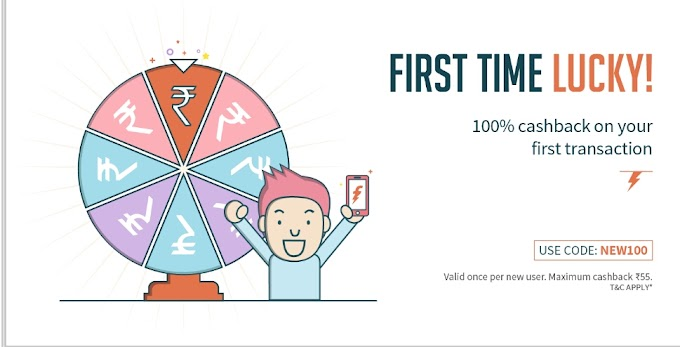 FreeCharge - 100% Cashback On Recharge & Bill Payments (New Users)