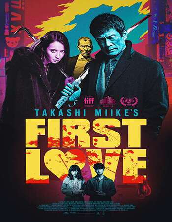 First Love 2019 Japanese 720p BluRay 950MB Download