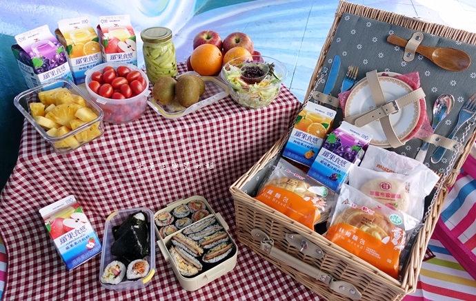 10 纖果食感 你好 野餐外出必備用品 美食