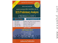 BCS Preliminary Analysis  বাংলাদেশ বিষয়াবলি - PDF ফাইল