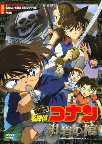 Conan 11: Huyền Bí Dưới Biển Xanh - Detective Conan Movie 11