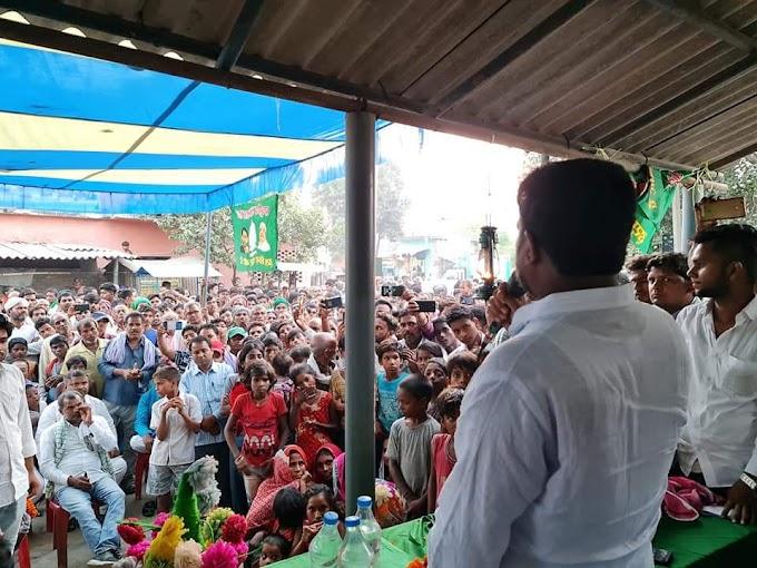 राजद प्रत्याशी जितेंद्र कुमार राय ने आज खैरा बाजार में जनसंपर्क अभियान किया