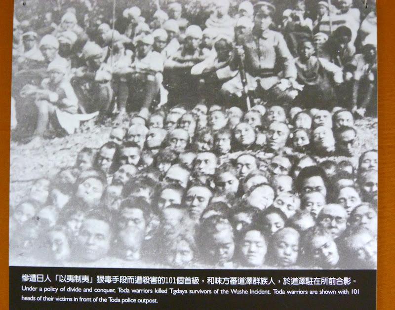Puli ,divers ,vers Wushe,Lushan hot spring J 21 - P1190917.JPG