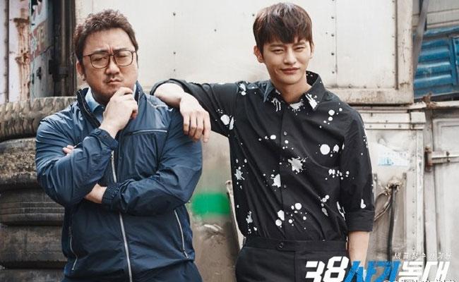 Police Unit 38 Korea Drama