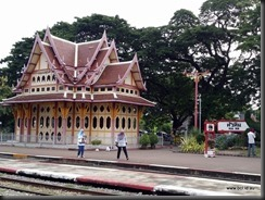 Hua Hin Railway Station Royal Waiting Room