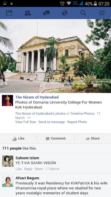 Hyderabad - Rare Pictures - Screenshot_2015-10-04-07-20-54.png