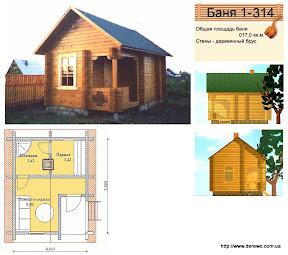 Проект бани 1 - 314