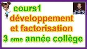 cour1 semestre1: développement et factorisation et identités remarquables maths 3ac maroc