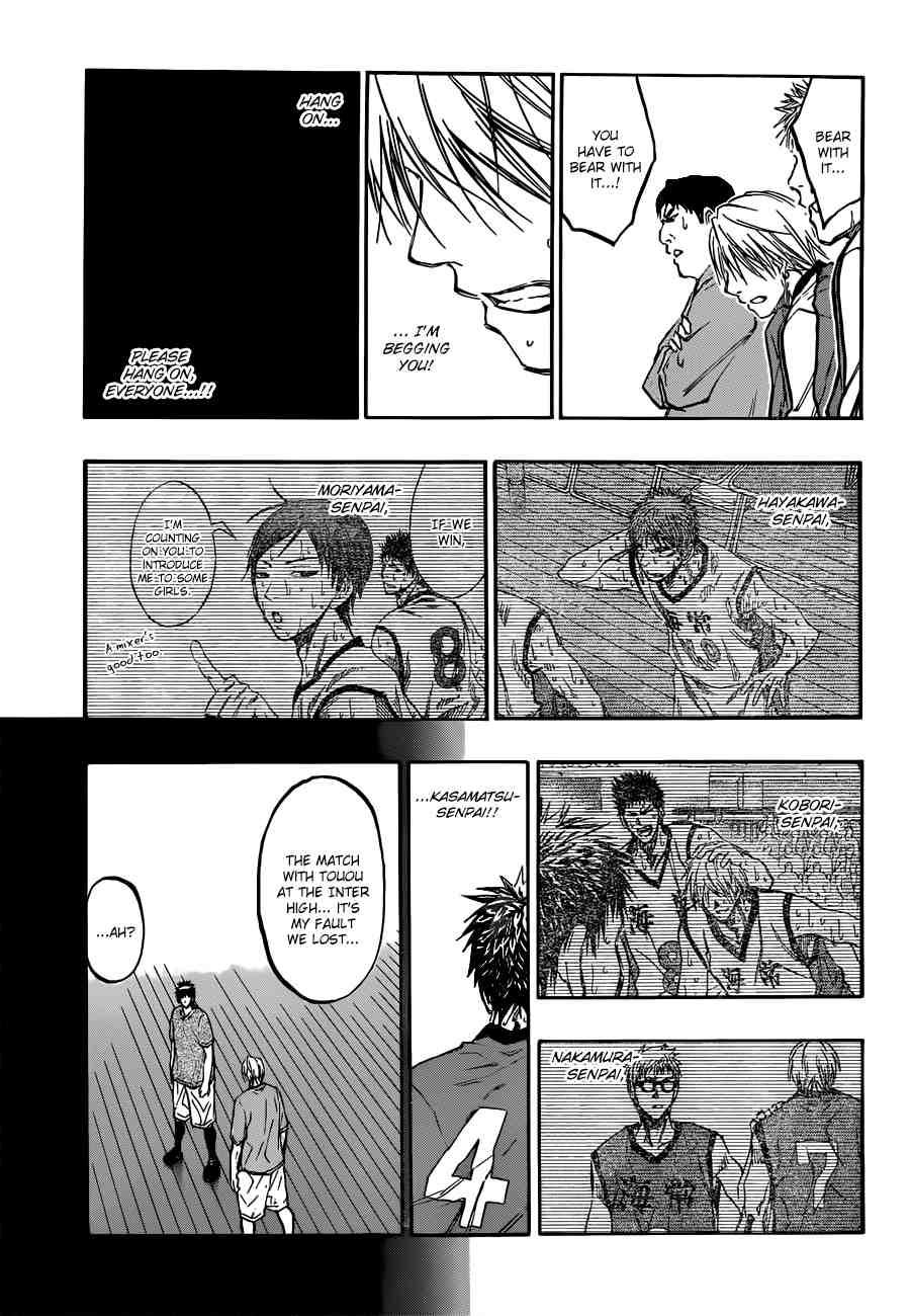Kuroko no Basket Manga Chapter 195 - Image 09