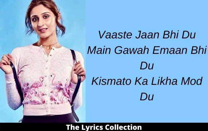 Vaaste lyrics