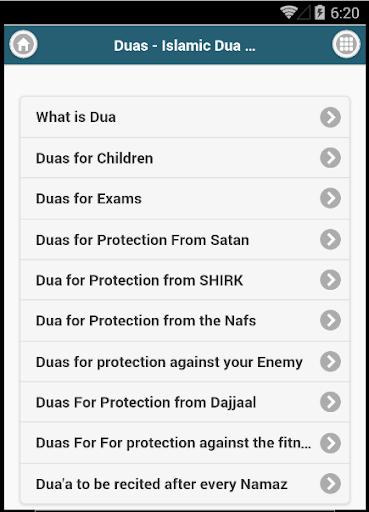 Dua - Islamic Dua in English
