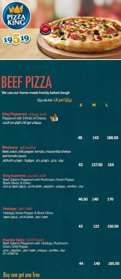 منيو بيتزا كينج 2