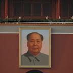 https://lh3.googleusercontent.com/-3giQ0ZWetEM/T-lBuOfDjbI/AAAAAAAAAfY/94vpKJQB_DQ1wwraD9nsCxv4UqHX8igrgCHMYBhgL/s1200/Beijing_018.JPG