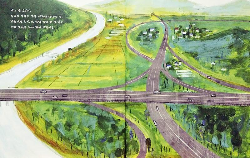 생태 통로 : 인간이 만든 동물의 길