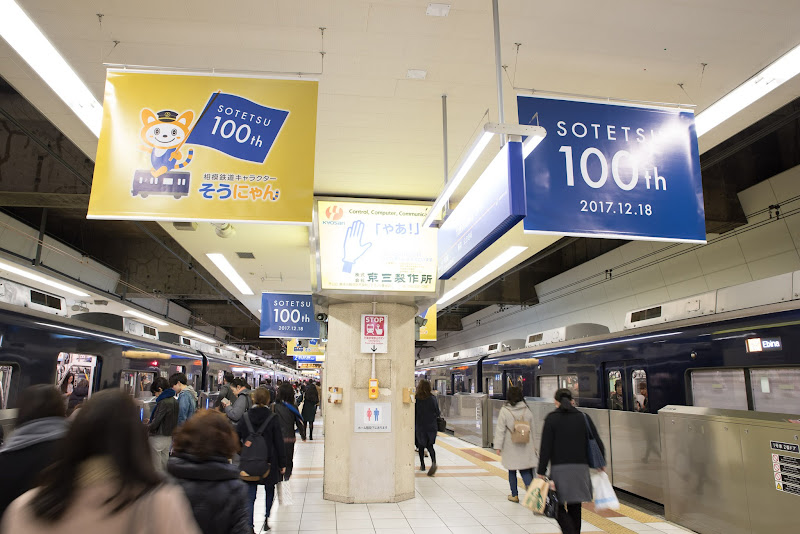 171218 100周年フラッグの下がる横浜駅