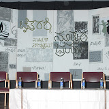 ವಾರ್ಷಿಕ ಸಂಭ್ರಮ - 2011