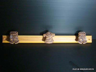 裝潢五金型號:寶貝鞋衣鉤規格:1尺1./5尺顏色:山毛/咖啡色玖品五金