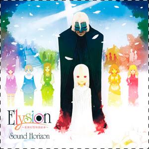 [FIXO] Download da discografia de Sound Horizon/Linked Horizon Album%2520Elysion