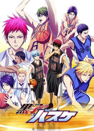 Kuroko No Basket คุโรโกะ โนะ บาสเก็ต Season 3 ตอนที่ 1-25 END [พากย์ไทย]