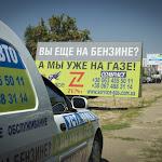 GAZSERVICE-107.jpg