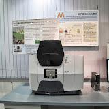 2014 Japan - Dag 10 - max-IMG_2003-0051.JPG