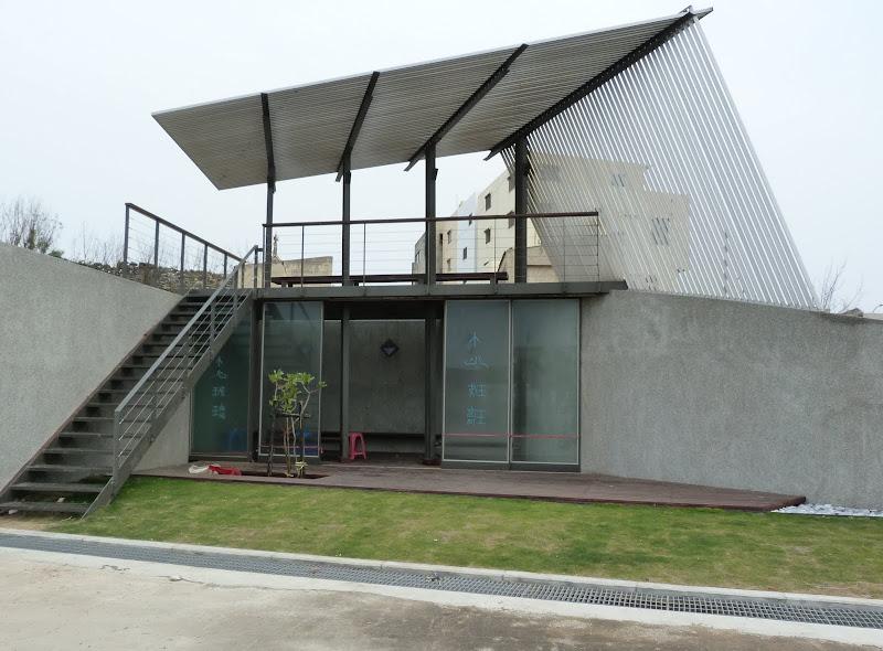 TAIWAN Archipel de Peng Hu - P1120839.JPG