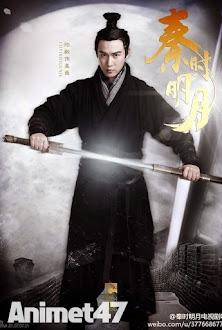 Tần Thời Minh Nguyệt 2015 -  2015 Poster
