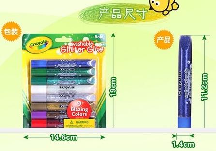 Sản phẩm Keo Vẽ Ánh Nhũ 9 màu Crayola Washable Glitter Glue tẩy rửa được