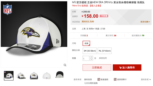New Era Baltimore Ravens Training 39THIRTY Flex Hat for sale on Tmall
