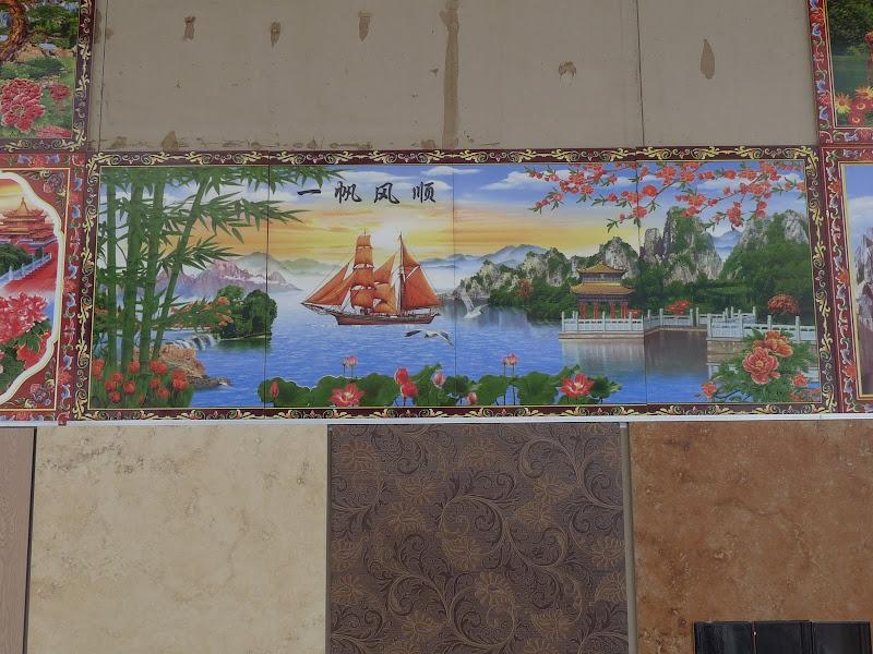 Chine .Yunnan,Menglian ,Tenchong, He shun, Chongning B - Picture%2B760.jpg