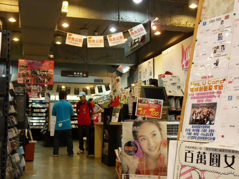 TAIWAN. Taipei.Danshui et en face, Bali - P1120020.JPG