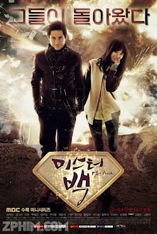 Quý Ông Hồi Xuân - Mr Back (2014) Poster