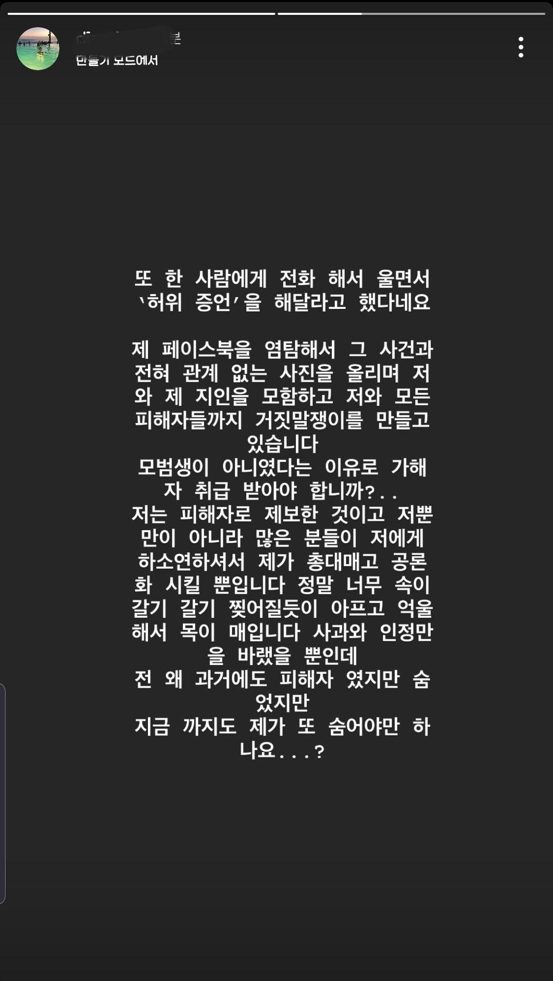 Screenshot_20210309-070359_Instagram.jpg