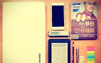如何有效讀完一本書,做筆記,增進學習效益