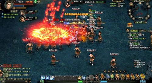 Kunlun đang tiến hành thử nghiệm Mãn Giang Hồng 13