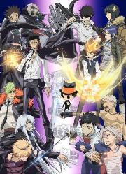 Katekyo Hitman Reborn - Season 2