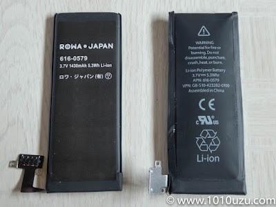 左:新しいバッテリー、右:膨らんだ元のバッテリー