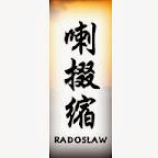 radoslaw - R Chinese Names Designs